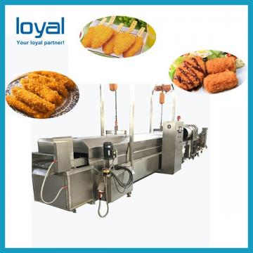 Screw/Shell/Chips/Extruded Pellet Frying Food Processing Machinery