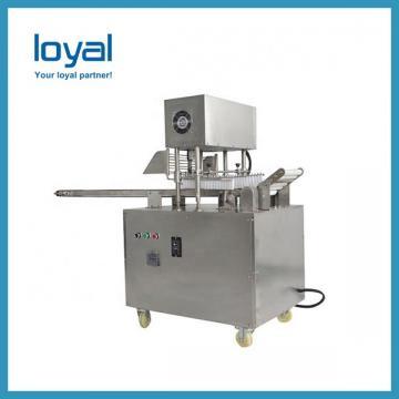 Bugle Chips Making Machine