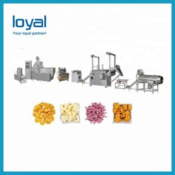 Rice Bite/Rice Biscuit/Rice Cake Crackers Snacks Processing Machines